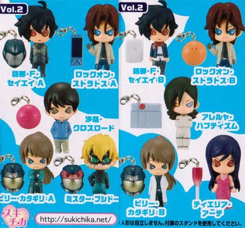 !All ten kinds of special price SALE! Bandai PROP PLUS PETIT- prop positive petit - Mobile Suit Gundam 00-2nd Season- Vol.2 sets