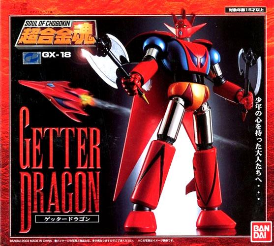 【外箱のみ開封】バンダイ 超合金魂 GX-18 ゲッターロボG ゲッタードラゴン