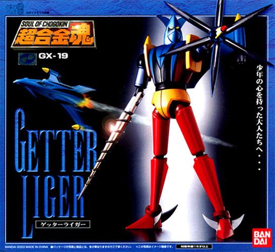 【外箱のみ開封】バンダイ 超合金魂 GX-19 ゲッターロボG ゲッターライガー