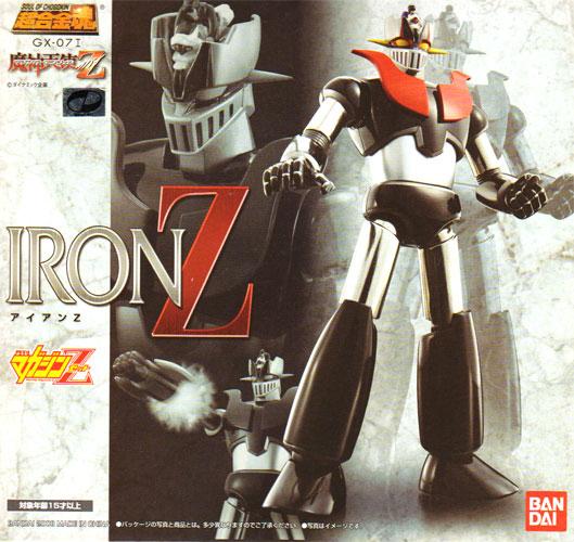 バンダイ 超合金魂 GX-07I魔神天使Z(マジンガーエンジェルツバイ)IRONZ【アイアンZ】