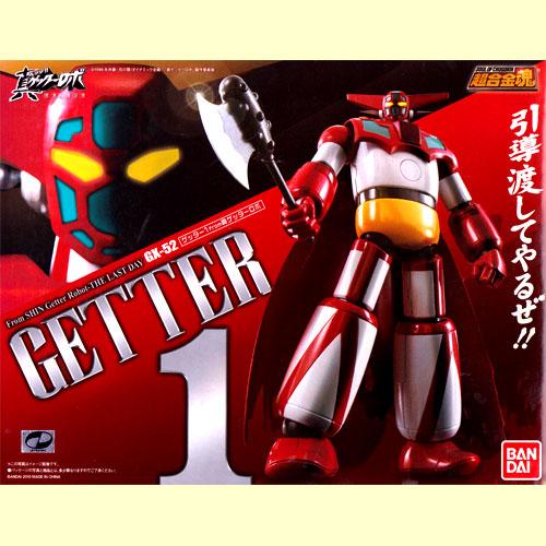 Bandai soul of chogokin soul GX-52 getter 1 from Shin getter Robo