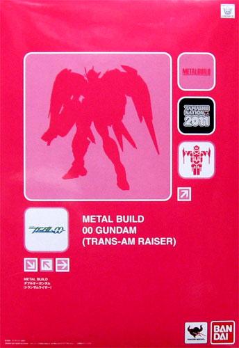Bandai Gundam Gundam 00 Gundam METAL BUILD (Assembly Guide)