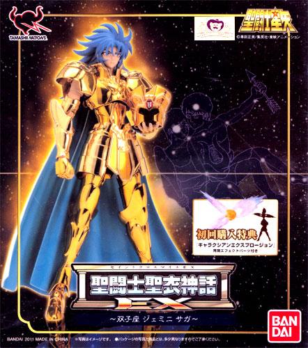 EX Bandai Saint Saint cloth myth-Gemini Gemini saga ~