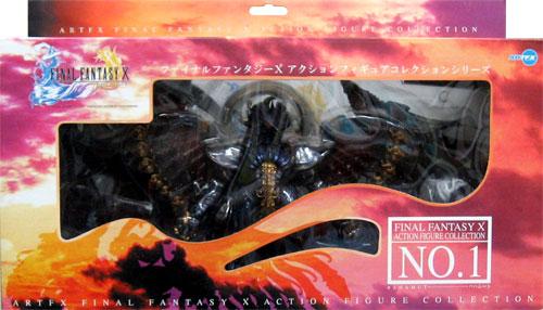 Kotobukiya ARTFX FINAL FANTASY Final Fantasy X action figure collection NO.1 bahamut
