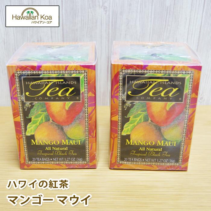 紅茶 ティーバッグ 一味違うハワイのフレーバーティーでリラックスタイムを演出 フレーバーティー ティーバック hawaiian island tea セール特別価格 ハワイアンアイランド 20ティーバッグ ハーブティー マウイ マンゴー ハワイの紅茶 ハワイ 2箱セット 人気海外一番