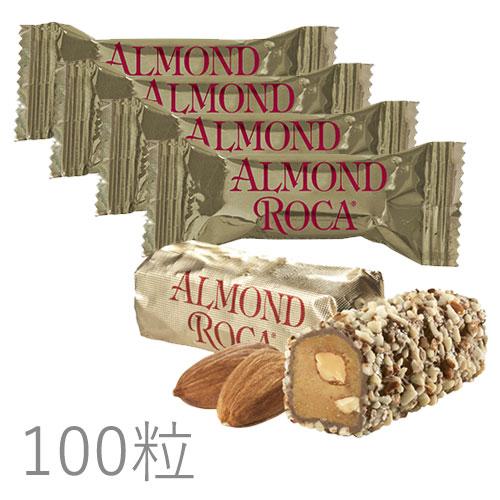 ハワイアンホースト公式店|アーモンドロカ 100袋詰【セット割引】|アメリカ お土産