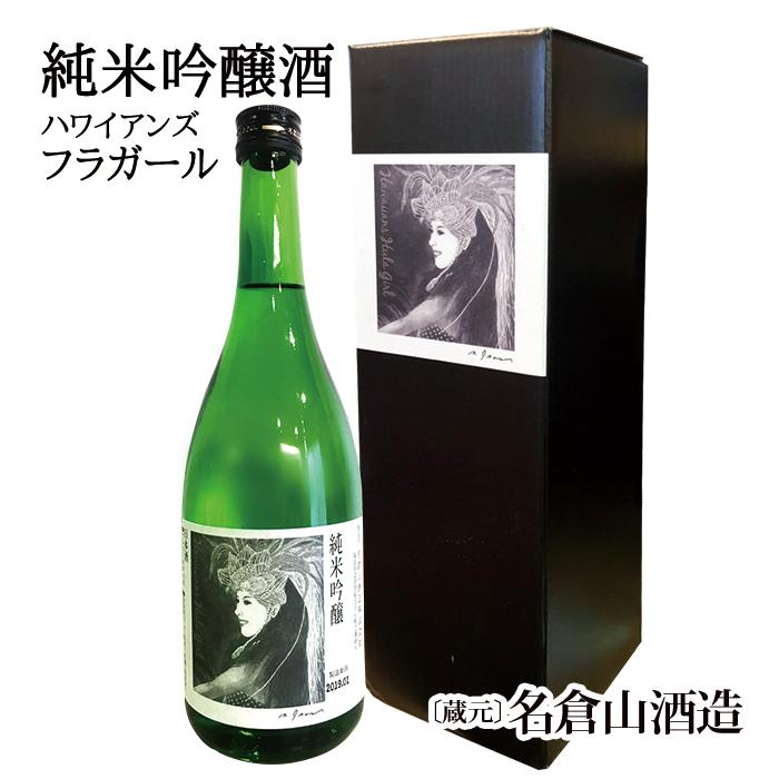 フラガール純米吟醸酒