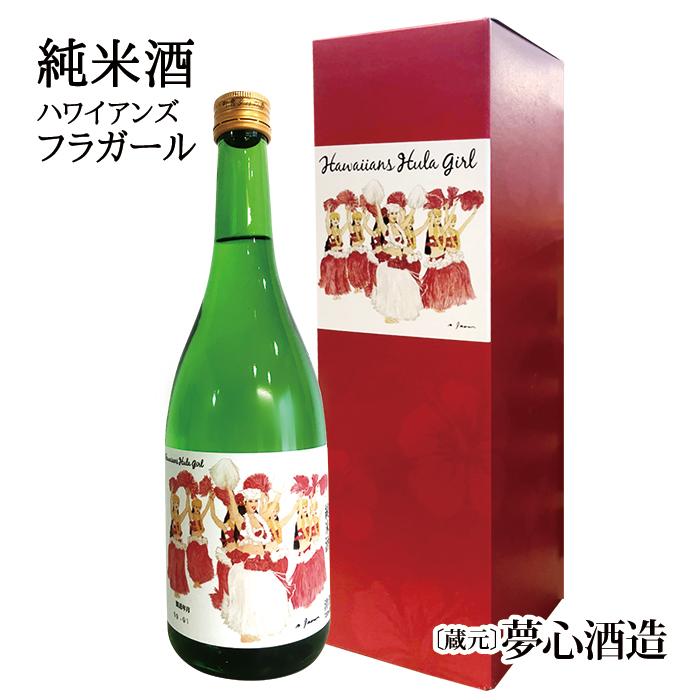 フラガール純米酒