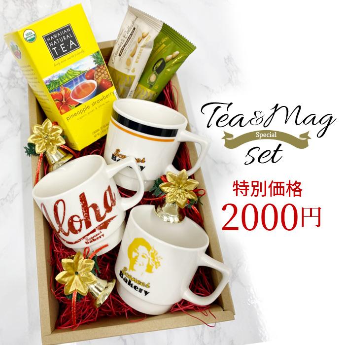マグカップset(紅茶&チョコ付き)