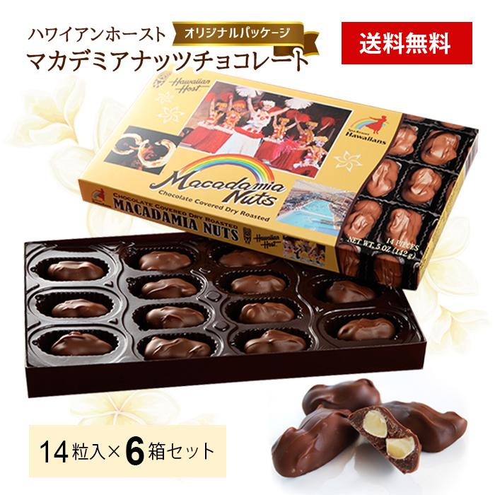 オリジナルチョコ6箱送料無料