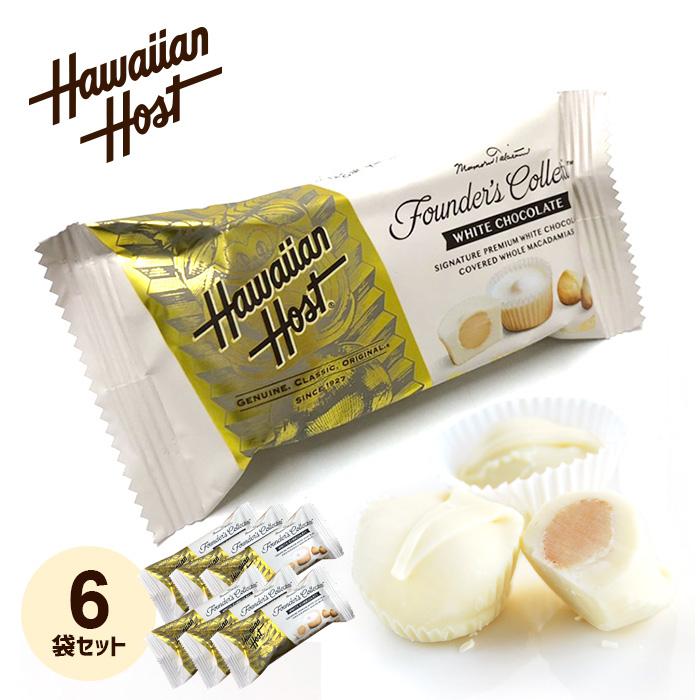 【送料無料ネコポス限定】ホワイトチョコレート バー(2粒入×6袋セット) ハワイアンホースト