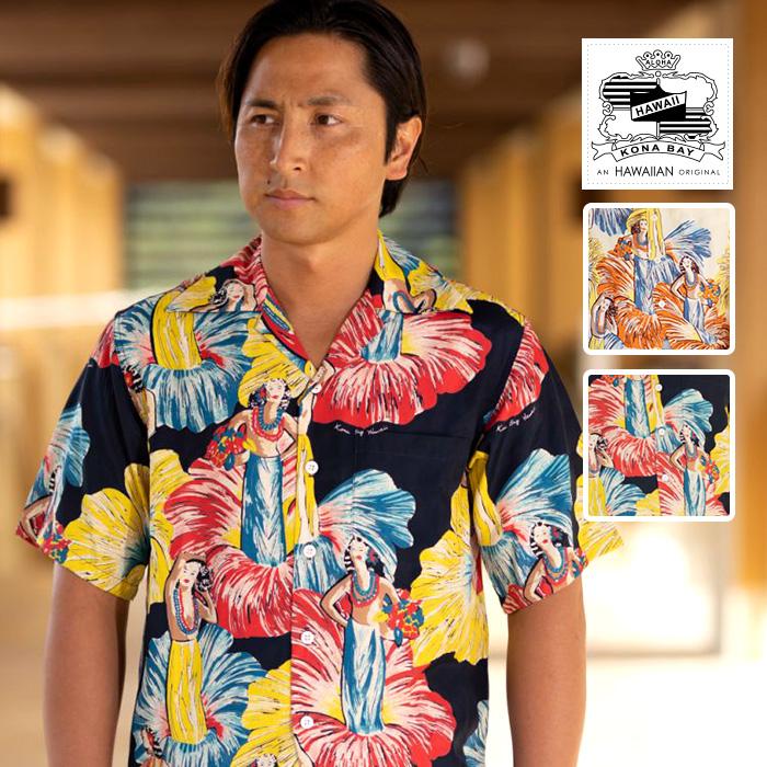 Aloha shirt XS S 今だけスーパーセール限定 M L XL メンズシャツ フラガール ハイビスカス 年末年始大決算 半袖 コナベイハワイ KONABAYHAWAII ホワイト girl アロハ シャツ 送料無料 Hula ネイビー
