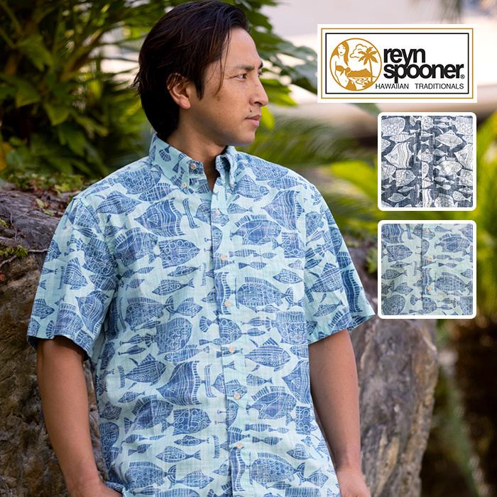 Aloha shirt S M L XL メンズシャツ マウイディープ DRESS BLUES ARUBA バーゲンセール BLUE 紺 半袖 MAUI アロハ REYN シャツ DEEP ドレスブルー アルバブルー SPOONER クラシックフィット 送料無料 期間限定送料無料 レインスプーナー 青