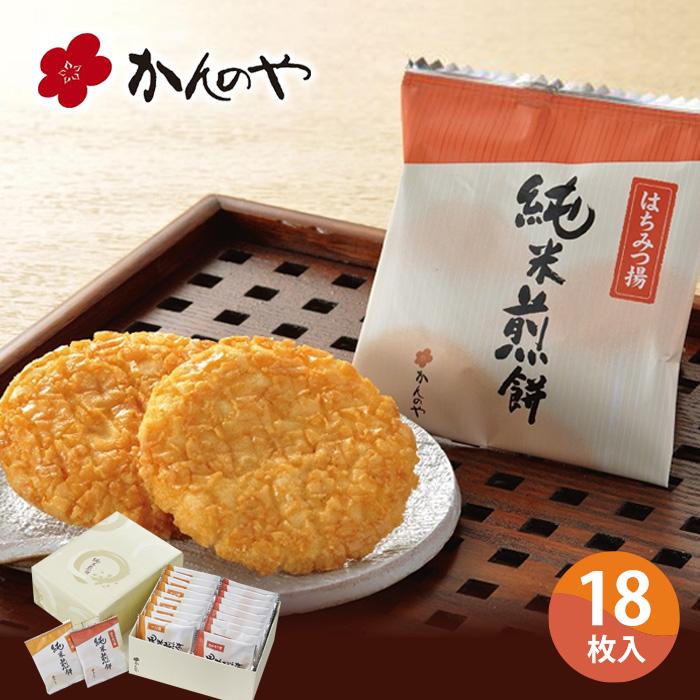 ウニ 通信販売 はちみつ味の大判揚げせんべい ふくしま銘菓 東北 福島土産 至上 お菓子 詰め合わせ かんのや 18枚入 はちみつ 箱 ギフト 純米煎餅 うに
