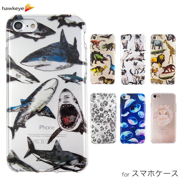 Cat Sharks iPhone 11 case