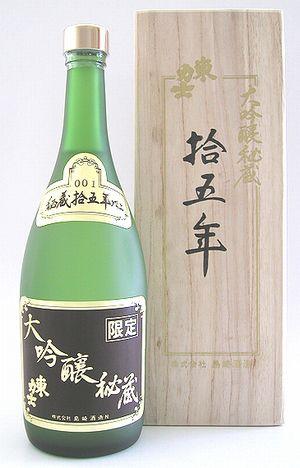 東力士 大吟醸 秘蔵15年古酒 720ml
