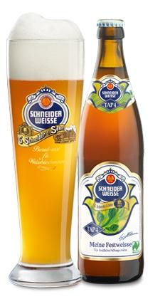 シュナイダーヴァイセ・フェストヴァイセ(秋季限定ビール) 500ml 20本(1ケース)