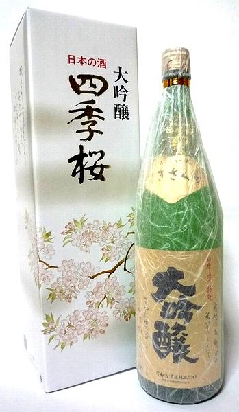 四季桜 大吟醸 聖 1800ml