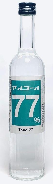 アルコール 度数 エタノール
