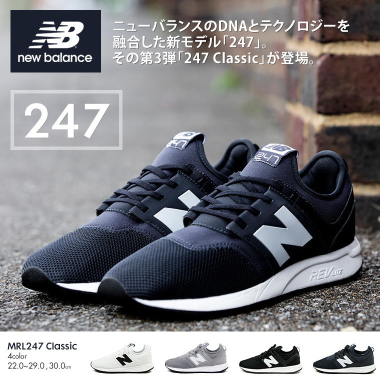 e29425689c8a7 楽天市場】【送料無料】new balance ニューバランス MRL247 rb D TWO ...