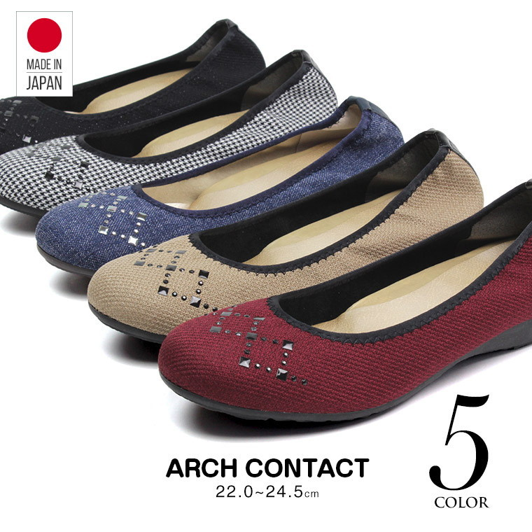 Soft ARCH CONTACT / arch contact Ballet flat shoes Womens shoes pumps hurt not comfortable low heel comfort shoe memory foam small size large size 3 cm heel 109-39089