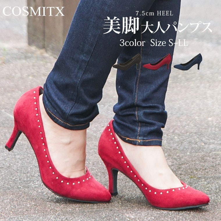 6d0587b55048 The pumps which can run which grant both whom COSMITX (co-Sumi Thich) sends beautiful  leg and walkability☆