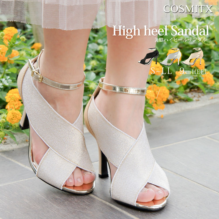 1cfb8fc13 The rubber strap high-heeled shoes sandals which COSMITX (co-Sumi Thich)  sends!