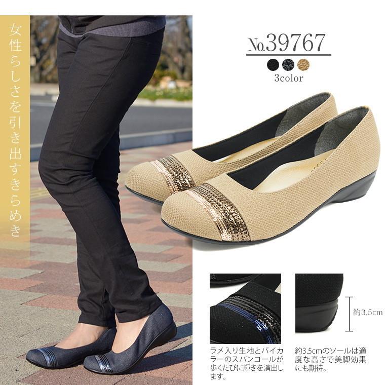 (第一次接触) FirstContact 慰安妇鞋鞋泵楔唯一步行办公室带泡沫鞋垫黑色米色 109-39011-39046-39048-+ 39050