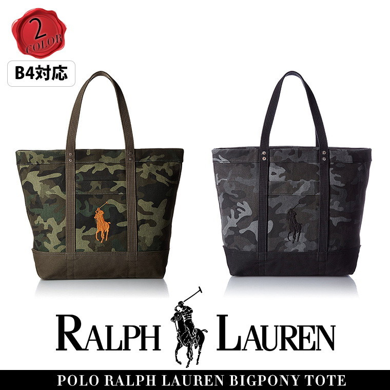 The Camouflage That Polo Ralph Lauren Tote Bag Pony Pority Day Pack