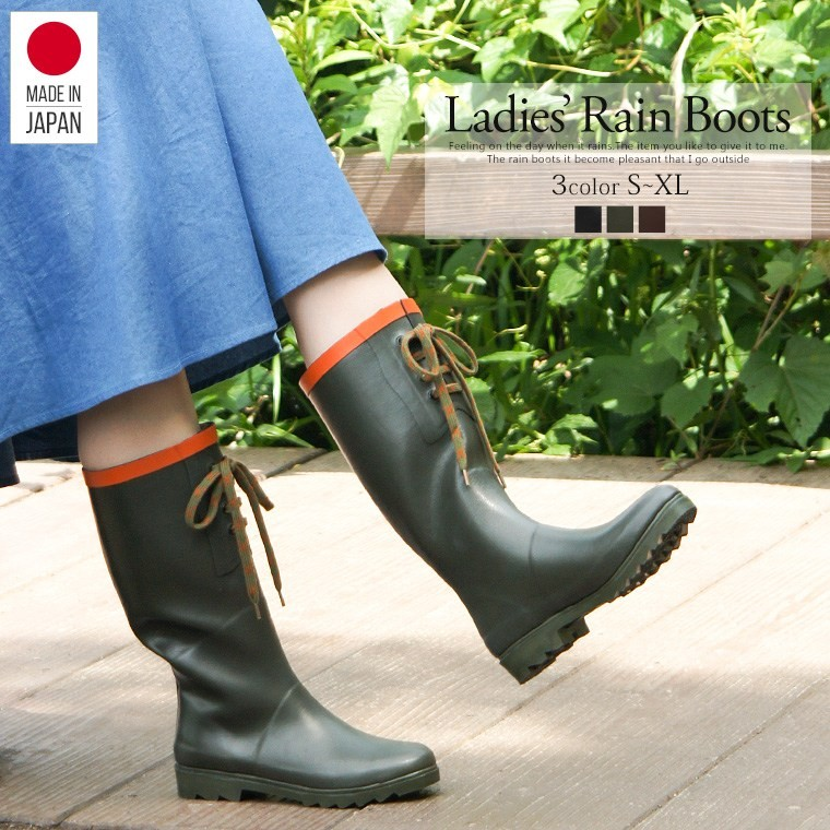 安心と信頼の日本製 MADE IN JAPAN 完全防水 一体成型 日本製 レインブーツ レディース ロング ヒール ギフ_包装 おしゃれ 長靴 かわいい インソール付き 黒 TOHOG-LS-462 雪 防水 編み上げブーツ 滑らない 高級品 防寒 ラバーブーツ 滑り止め 防滑 靴 レースアップ 送料無料 スノーブーツ ブーツ