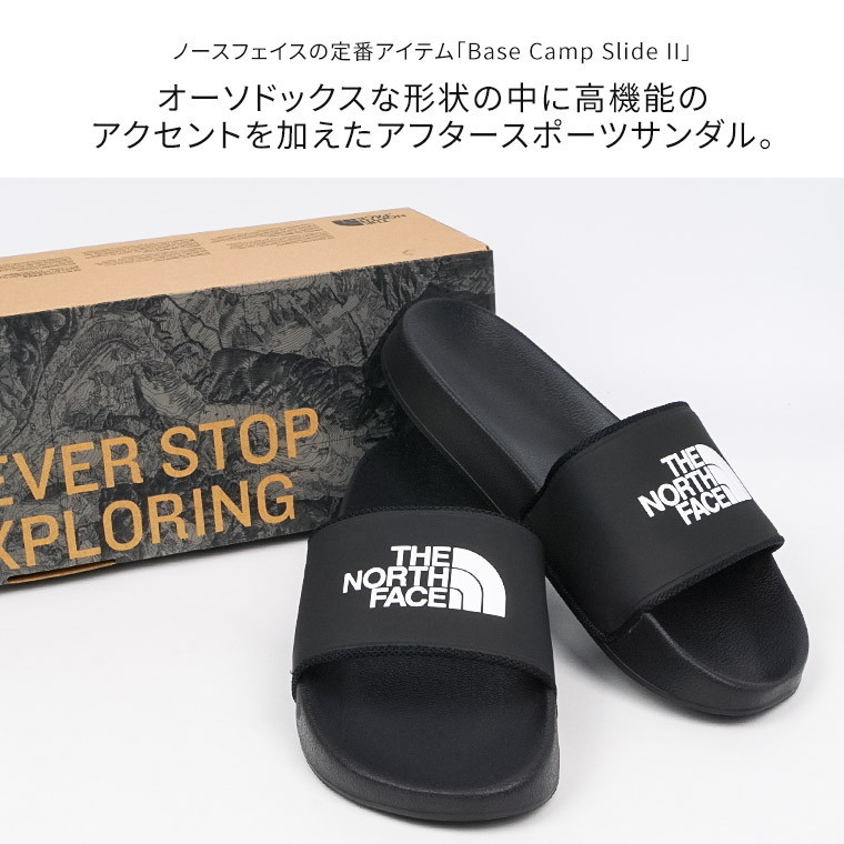 3d8bdbb05 The light Father's Day ぺたんこ walk for the THE NORTH FACE ザノースフェイスシャワーサンダルメンズ  MEN' S BASE CAMP SLIDE II ...