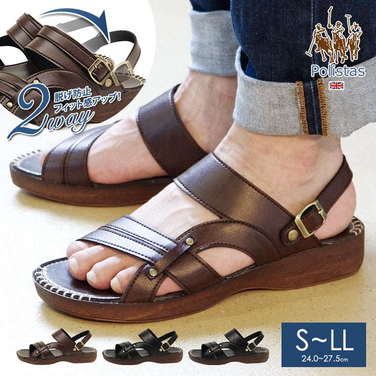 Made in Japan 2-way casual Sandals men's large size back strap fashion  Office men's black men's Sandals big size mens Sandals Sport Sandals men  for France ...