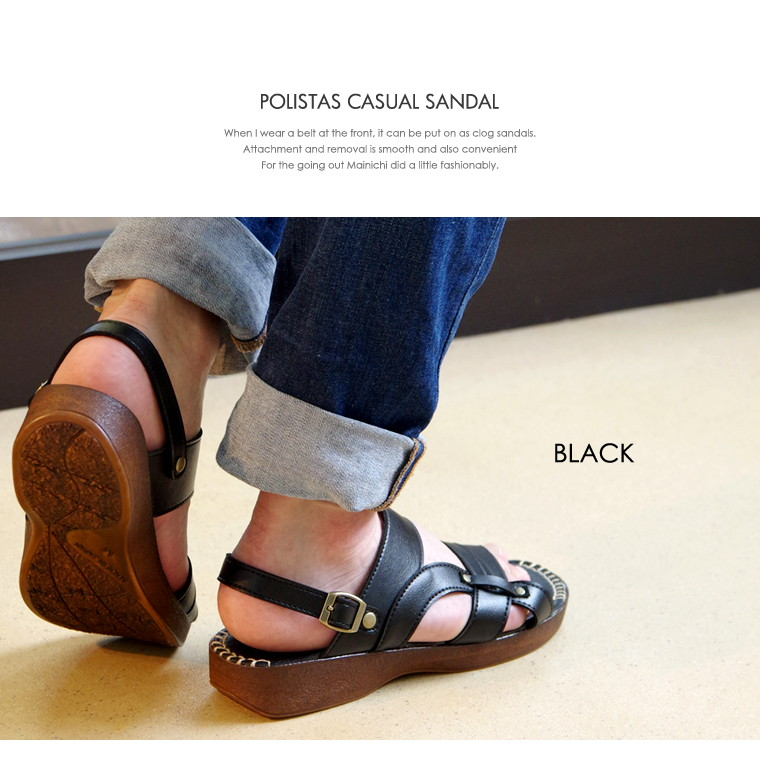 109 For Men's Sandals Big Size Brand Popularity 2way France 24 The Polistas Shoes 307 Casual Sports Men zVpjMLGqUS