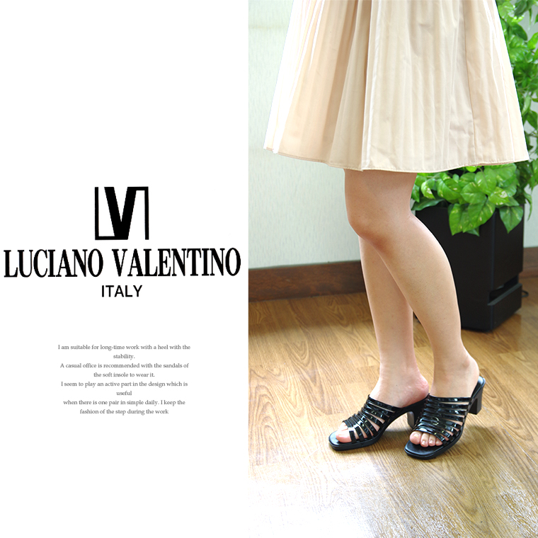 Send From A Brand Obsessed With Usability Quality And Materials Luciano Valentino Italy An Made Mule Sandals