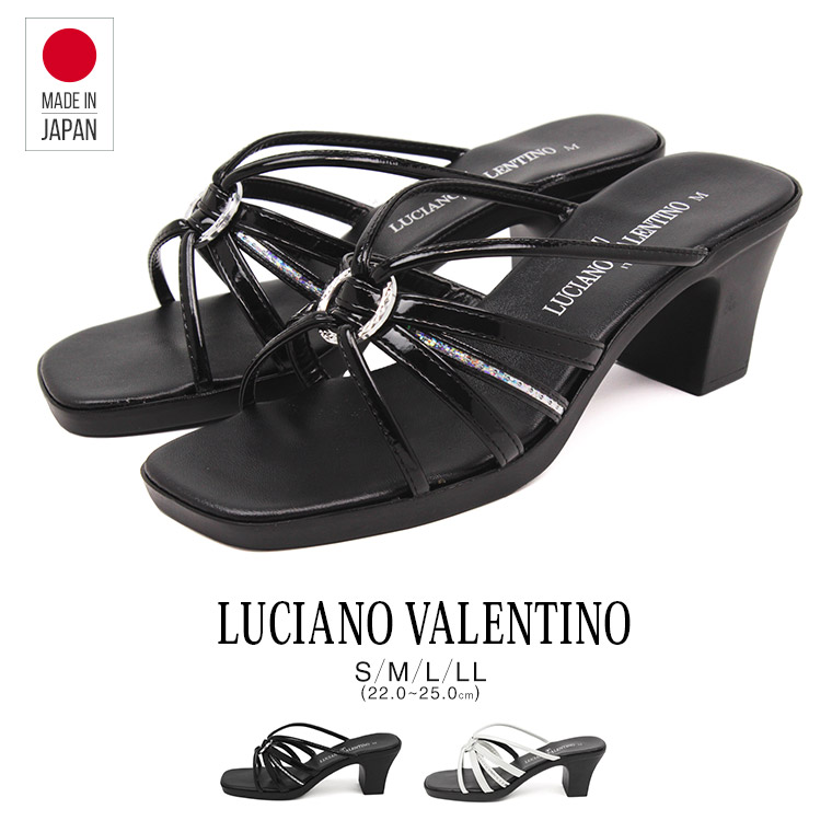 Tired Luciano Valentino Italy Office Sandals Mules Womens Comfortable Black Cute Legs Mule Women S Heel Por 109 3941