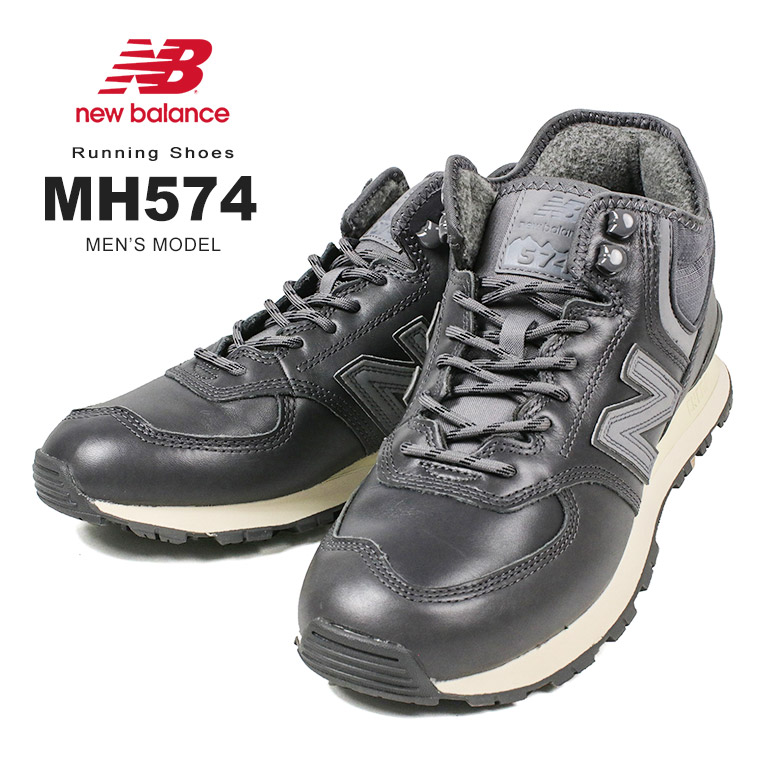 los angeles fd8e6 4cbbc Size mh574 which the new balance sneakers men mid cut men NB MH574 running  shoes men 28cm walking shoes sports New Balance higher frequency ...