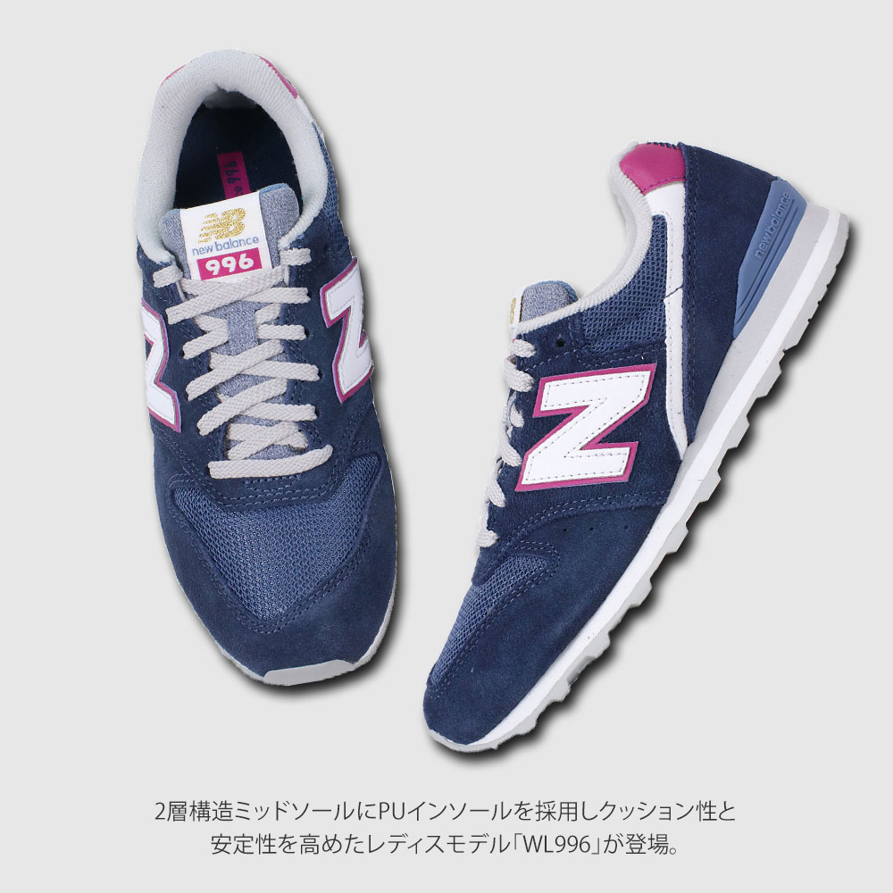 new arrivals 4653b be6c3 Latest Japanese non-release model! The brand for the woman that new balance  wl996 genuine leather sneakers Lady's New Balance fashion 996 popularity ...