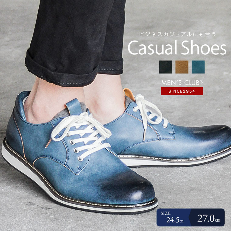 shoes that start with s