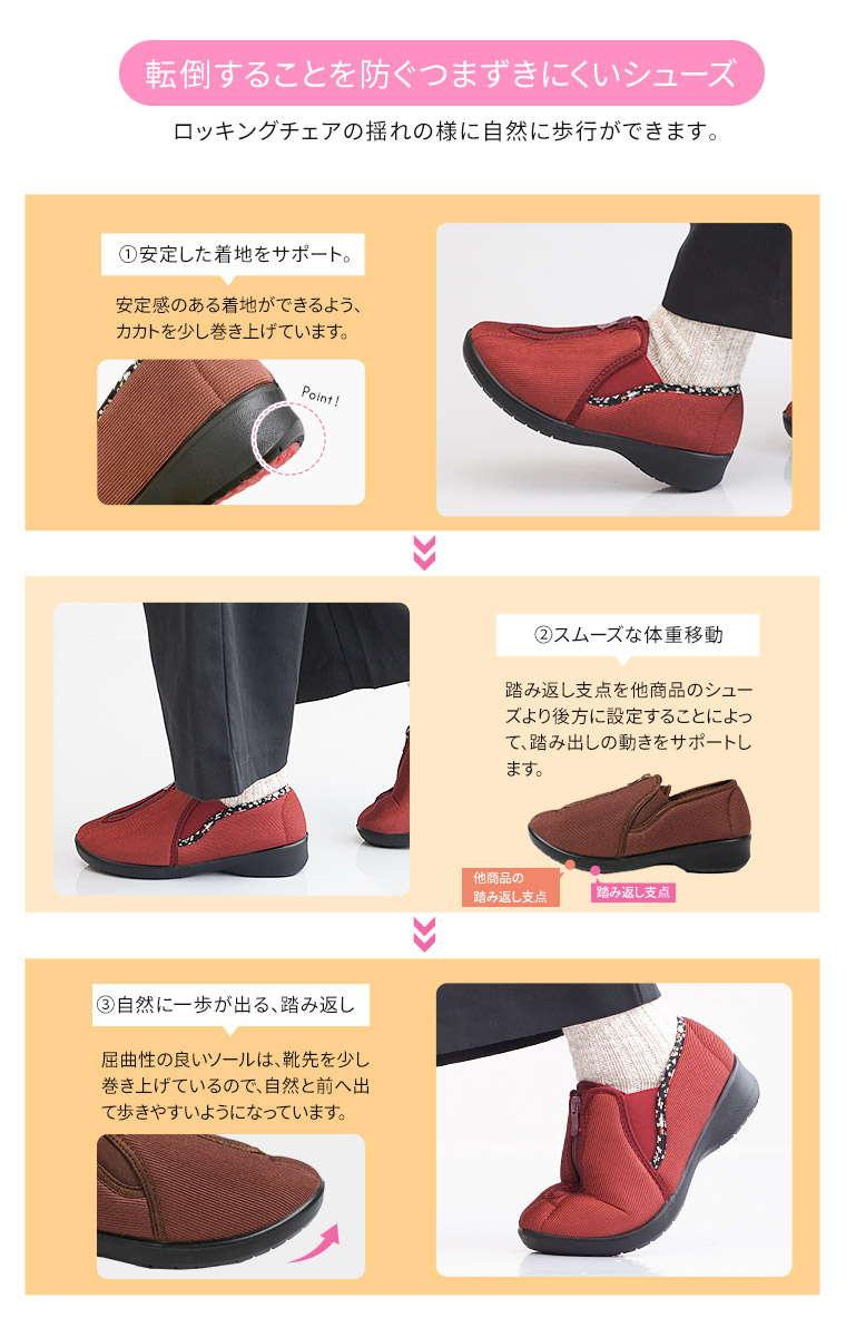 fastener hallux valgus sneakers walking