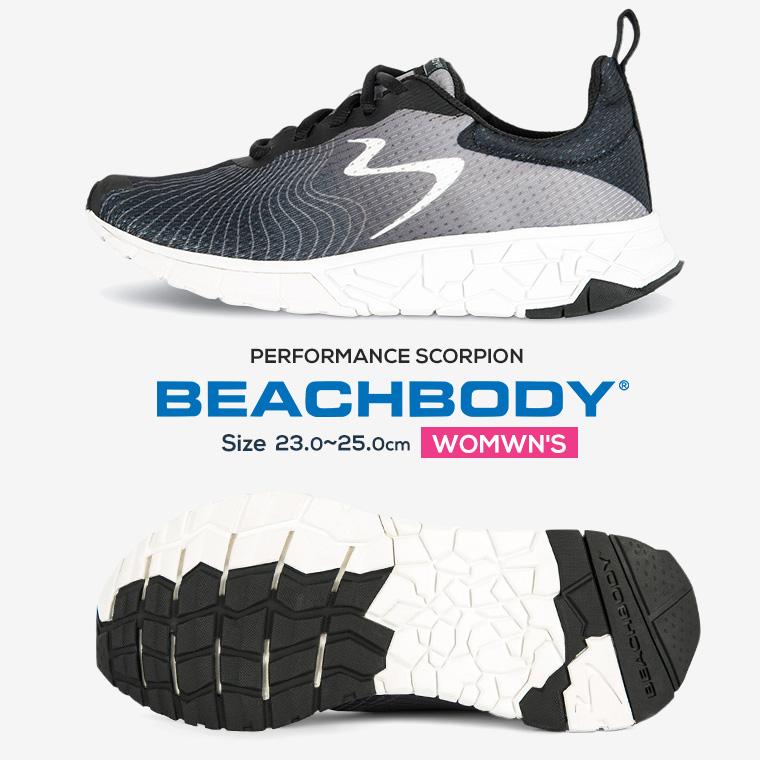 【送料無料】ビーチボディ SCORPION スニーカー レディース フィットネスシューズ 軽量 ジム 室内 ランニングシューズ 運動靴 ウォーキングシューズ 黒 ブラック 軽い 通気性 トレーニングシューズ ヨガ スポーツ ジョギングシューズ 小さいサイズ 大きいサイズ