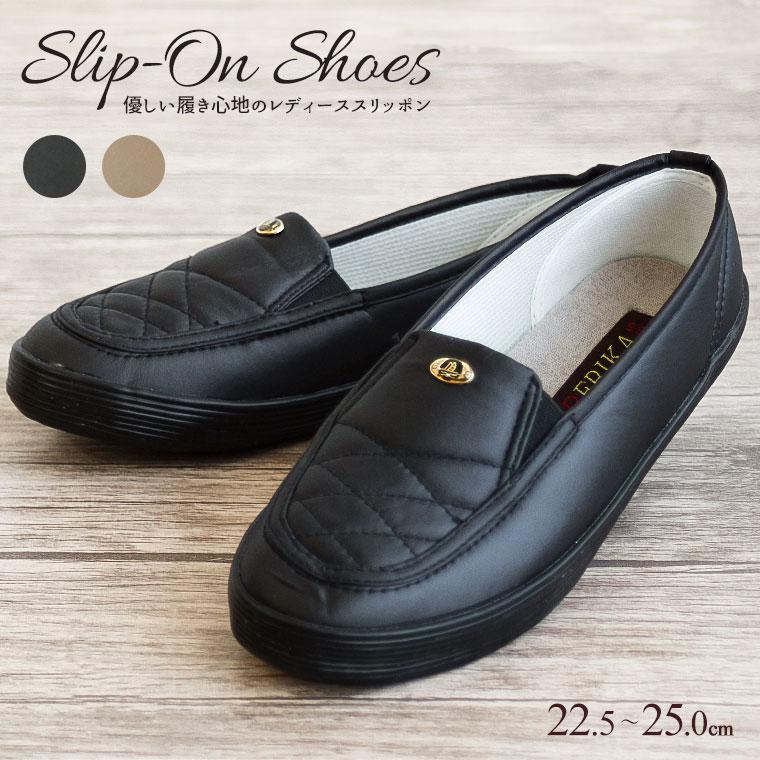 幅広いユーザーに支持される理由はそのやわらかい履き心地。 スリッポン レディース 軽量 コンフォートシューズ レディース おしゃれ 軽量 サイドゴア 履きやすい 歩きやすい 痛くない 軽い 疲れにくい 蒸れにくい 柔らかい シニアファッション 靴 レディース 黒 ブラック ブラウン 小さいサイズ 大きいサイズ 6290 送料無料