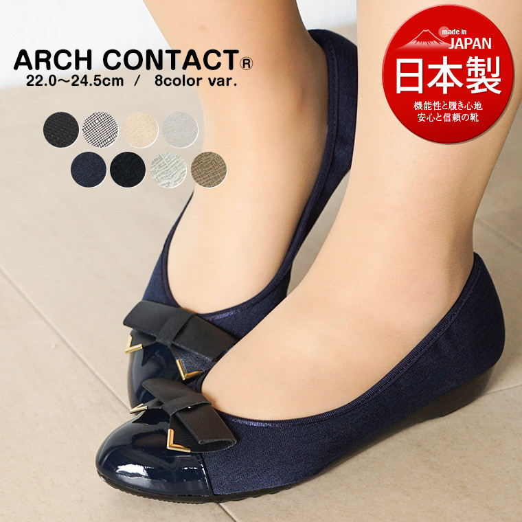 1b14b67e6d24 CONTACT ARCH made of Japan pumps Womens walkable black low heel shoes  Ballet pumps wedding painless comfort shoes stretch pumps almond pumps made  in Japan ...