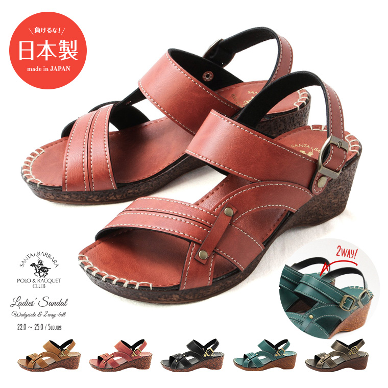 545013a085bc S-mart  SANTA BARBARA POLO amp RACQUET CLUB 2way casual sandals ...