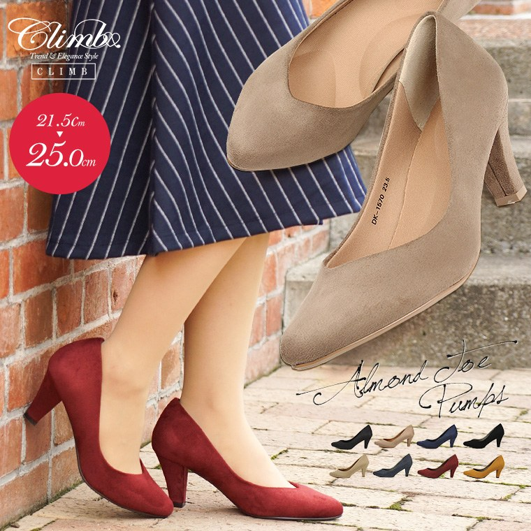 67f4568625f CLIMB high rebound cushion legs hurt suede pumps not be stripped of ladies  step comfortable black heels wedding party formal shoes small sizes larger  size ...