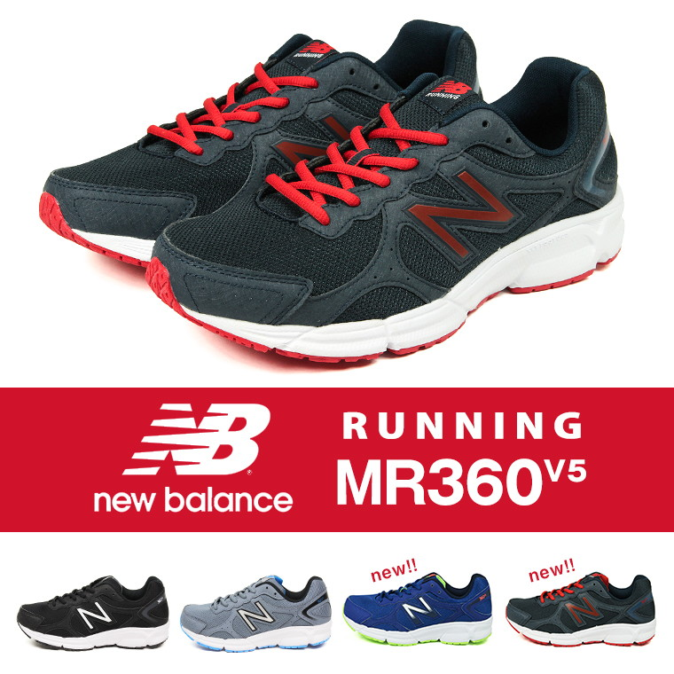 reputable site 31cf2 e5049 ... shoes new balance men shoestt85 2bc70 c6ae2  low price new balance  which was born in boston the united states as a manufacturer of