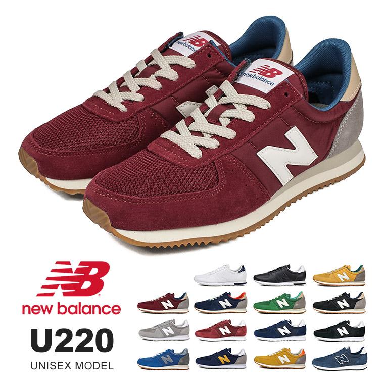 u220 new balance