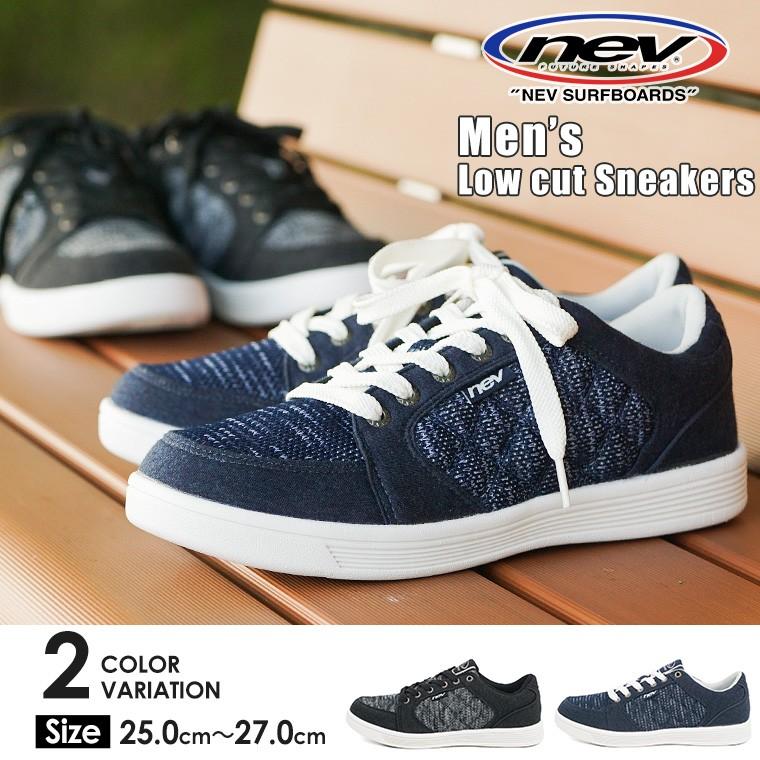Marine S Surf Mart Faible Légère Respirabilité Hommes Sneakers Nev wvrq6xXPv
