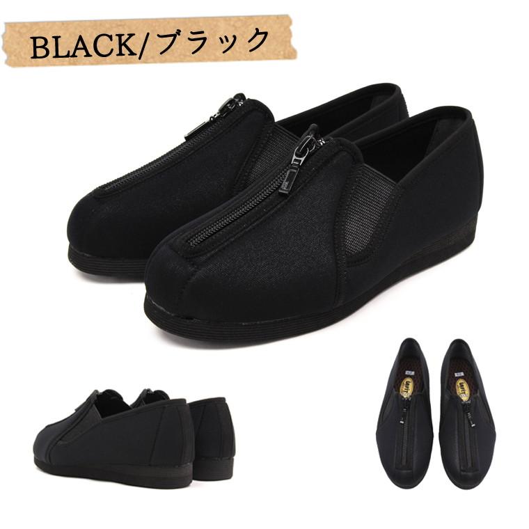 供供供供超轻量日本制造护理鞋女性使用的室内室外护理鞋3e复健鞋懒汉鞋护理使用的鞋外翻拇指老年人使用的鞋护理使用的鞋母亲节敬老日277-230 02P26Mar16