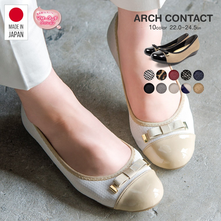 S Mart Soft Arch Contact Arch Contact Ballet Flat Shoes Womens