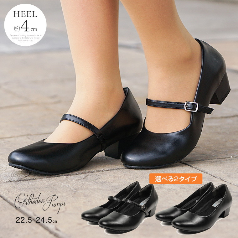 b305452ce0d7 Low heel strap plane pumps flexure-related black black large heel 3E  equivalency breadth Lady s office business shoes work shoes job hunting  entrance ...
